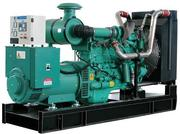 Used Marine Diesel Generators Manufacturers in Jaipur-India : sai