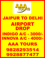 AAA TOURS JAIPUR TO DELHI DROP OR PICK INDIGO 3000/- INNOVA 4000/- CON