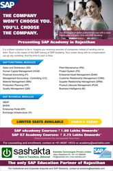 SAP Training Centre in Jaipur