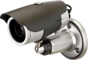 CCTV Camera Bikaner, Security Camera Bikaner