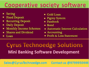 Cooperative society software with finsuperb v4.0