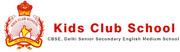 KidsClubSchool - Top CBSE School in Mansarovar,  Jaipur
