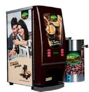 Get Best Tea Coffee Vending Machine in Jaipur