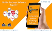 Get Complete Single Sim Multi Recharge Software for Business