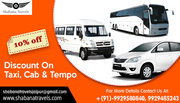 Tour by Taxi,  Cab & Tempo with an Exclusive Offer of 10% Off!