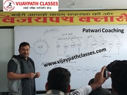 Patwari Coaching in Udaipur Vijaypath Classes