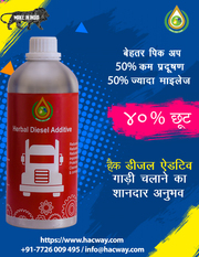 Diesel Power Additive – Herbal Diesel Additive