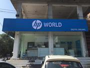 Hp world-Digital Dreams jodhpur
