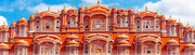 Family trip booking with us in Jaipur,  Tour Packages for Rajasthan