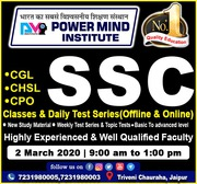 One Of The Best SSC Coaching in Jaipur - Power Mind Institute