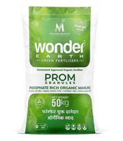 Choose prom fertilizer for better growth of crop production-NM india b